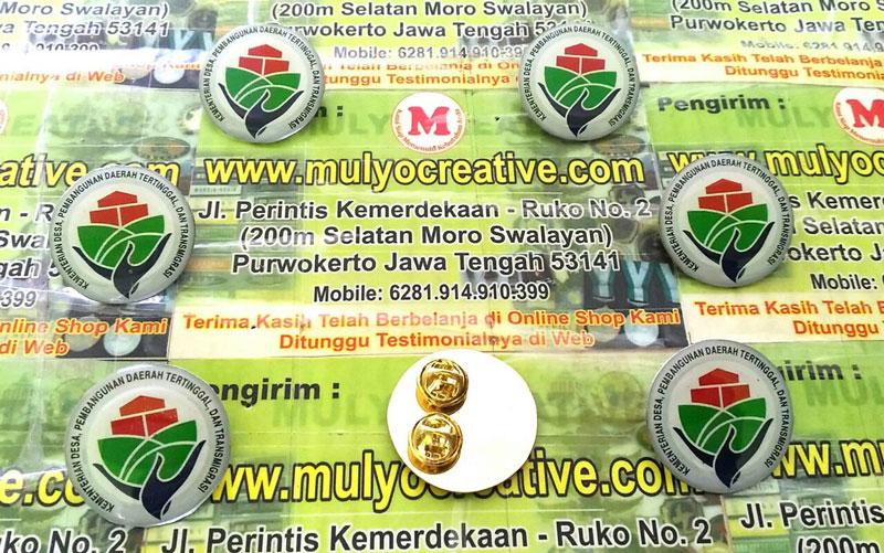Pin Kementerian Desa, Pembangunan Daerah Tertinggal, dan Transmigrasi Republik Indonesia